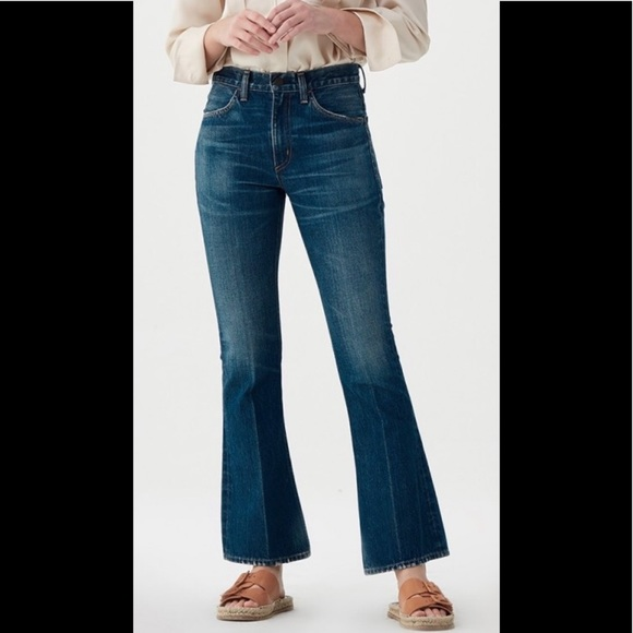 wide selection in stock discover latest trends Citizens of Humanity Kaya mid rise kick flare